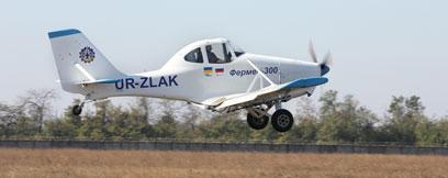 Сельскохозяйственный самолет «Фермер-300»