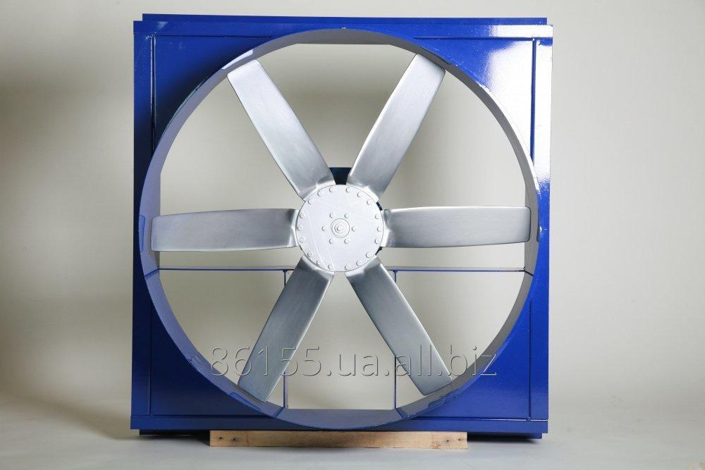 Buy The fan for drying cameras