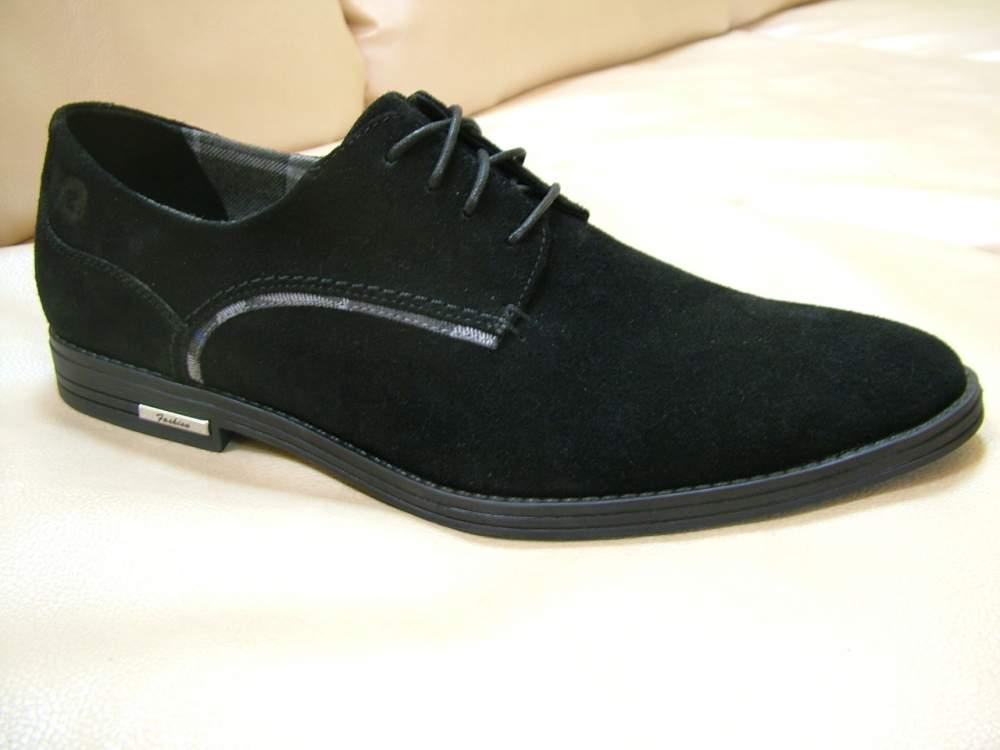 Туфли мужские ОПТом