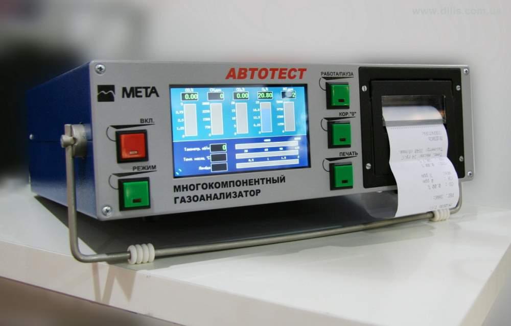 Многокомпонентный автомобильный газоанализатор Автотест-02.03П (0-I кл.)