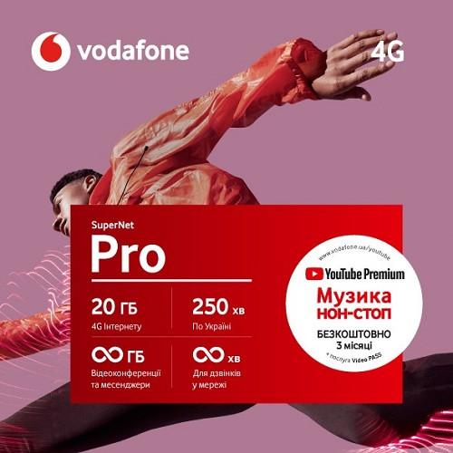 """Купить Стартовый пакет Vodafone """"SuperNet Pro"""" месячный пакет включен 4G"""