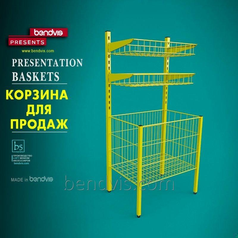 Buy Presentation baskets 1200 x 800