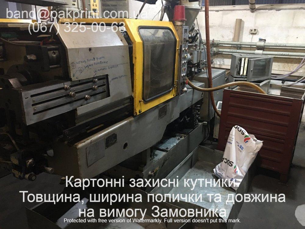 Купить Термопластавтомат Хмельницкий 125см³