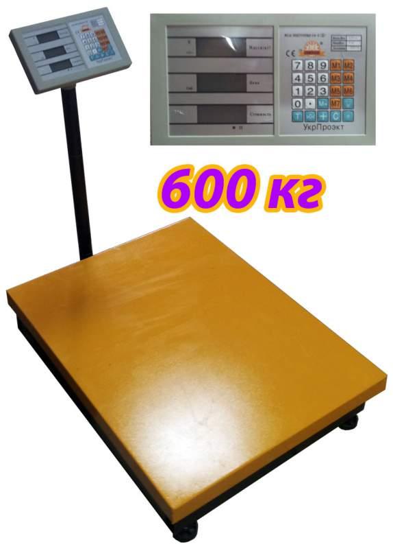 Весы товарные электронные 600 кг