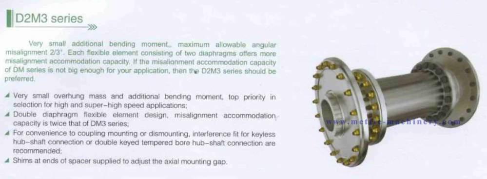 Муфты соединительные упругие с металлическими гибкими элементами под заказ из Китая