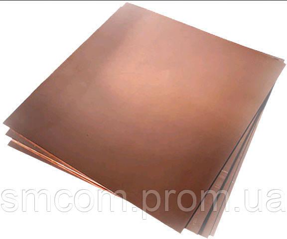 Купить Лист медный, М2 0,5 х600х1500 ДПРНТ