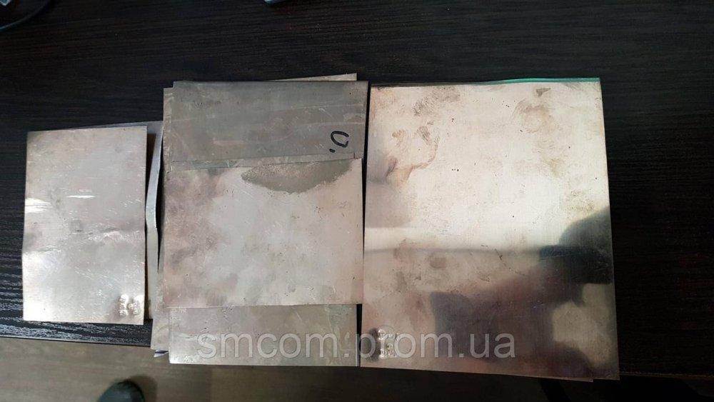 Купить Серебряный припой ПСр40 пластина 0,5мм