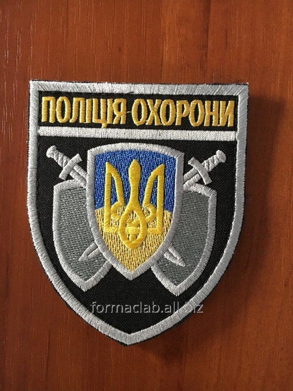 Купить Шеврон Полиция охраны