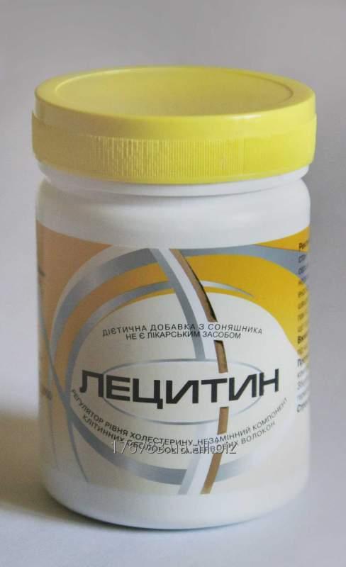 Buy Lecithin sunflower powder of 100 g