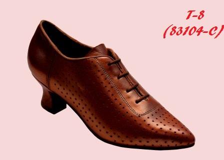Купить Туфли тренировочные, мужская тренировачная обувь. Купить обувь для танцев. Хмельницкий. Украина.