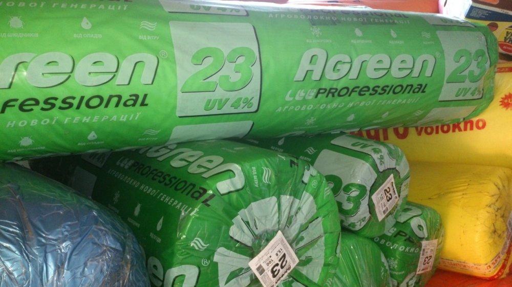 Купить Агроволокно AGREEN Плотность П 23г/кв.м 10,5м х 100м белое (AGREEN)