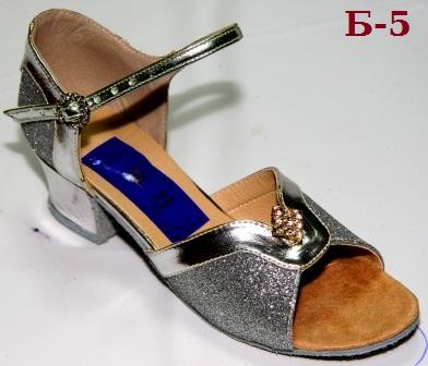 Взуття жіноче 62951c7063d33