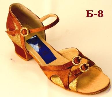 Купить Обувь для танцев, Обувь детская, Обувь для девочек. Купить обувь для танцев. Хмельницкий. Украина.