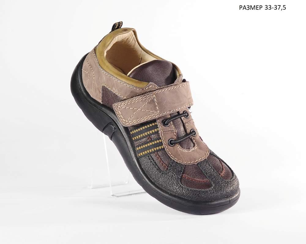7f721d685df996 Підліткове взуття оптом, молдавське взуття, ТИГИНА купити в Одеса