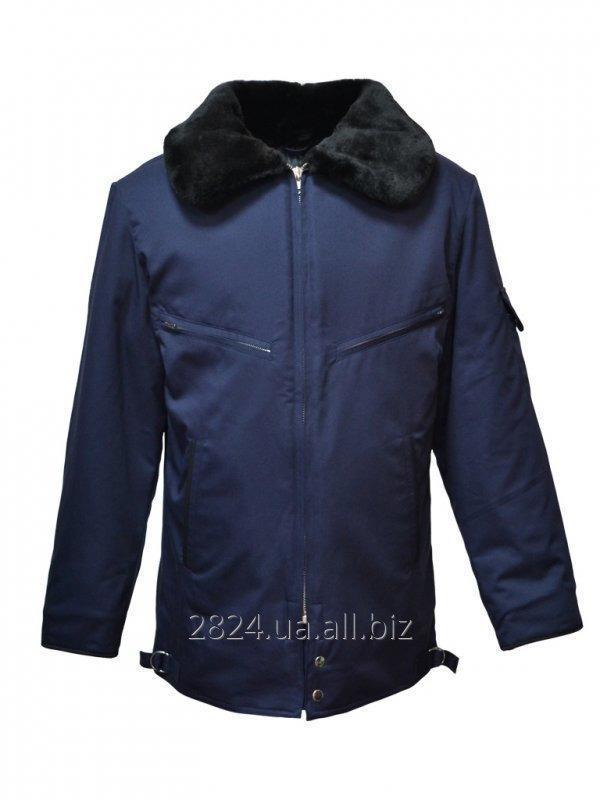 Куртка демісезонна літна чоловіча синя купити в Кропивницький dbc6d7fb6c9be