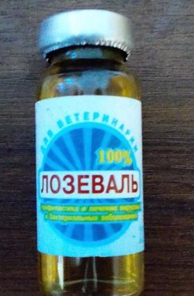 Buy Veterinary bee medications
