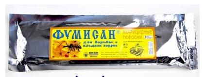 Фумисан| Препарати для бджіл