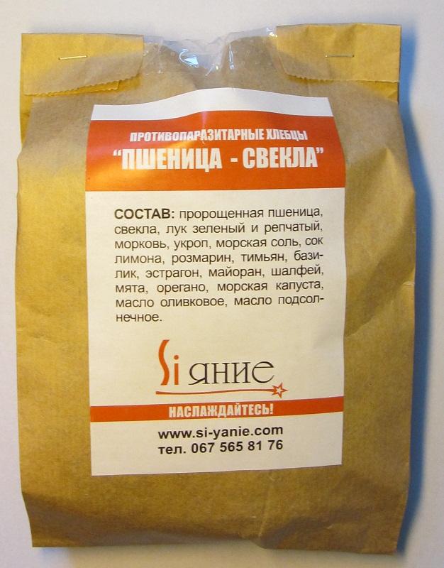 Хлебцы сыроедные противопаразитарные в ассортименте