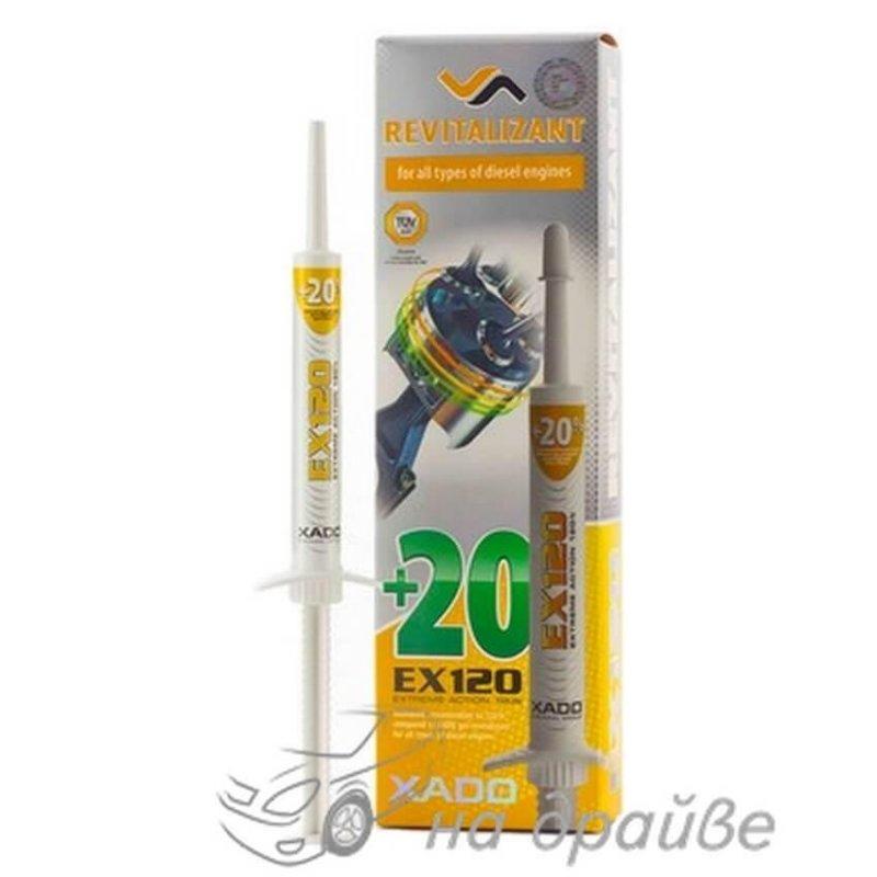 Купить Ревитализант EX120 для дизельных двигателей 8мл XADO