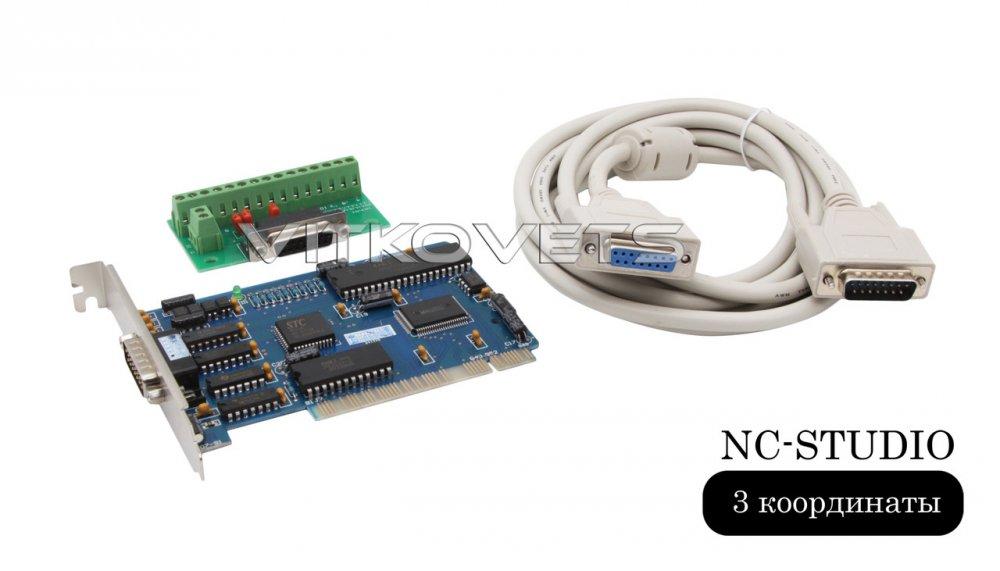 Купить Система управления NC-Studio плата, PCI-контроллер на 3 координаты