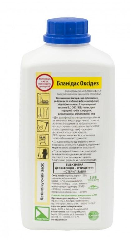 Buy Antiseptics for hands