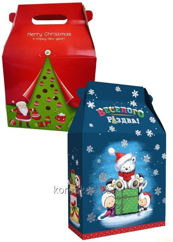 Buy Box for new year gifts
