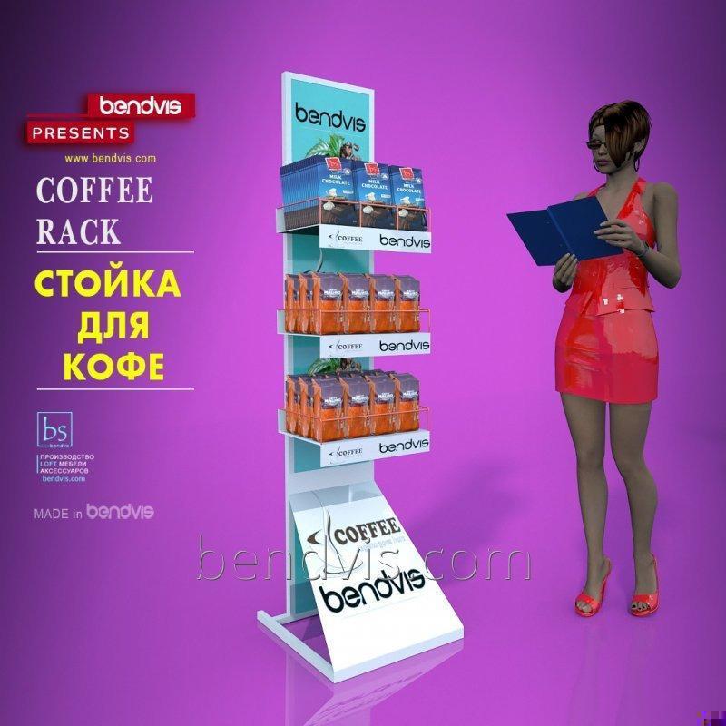 Для кофе рекламные стойки