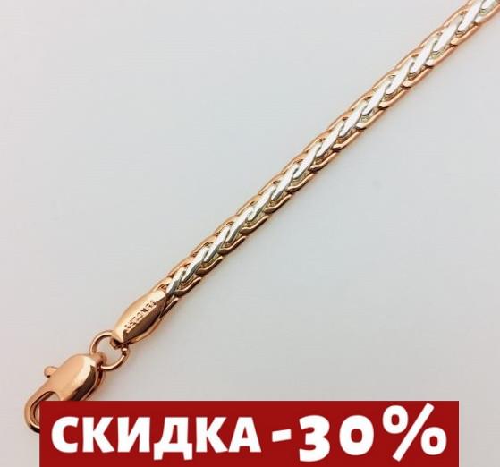 Buy Bracelets