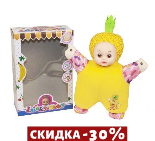 Купить Кукла мягкая, музыкальная Lucky Baby
