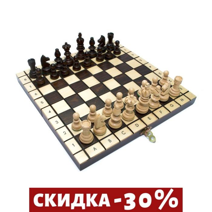 Купить Шахматы Олимпийские малые / Olimpijskie male c-122b Madon