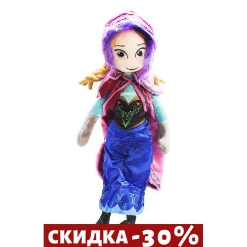 Купить Кукла мягкая Холодное сердце: Анна CEL-191