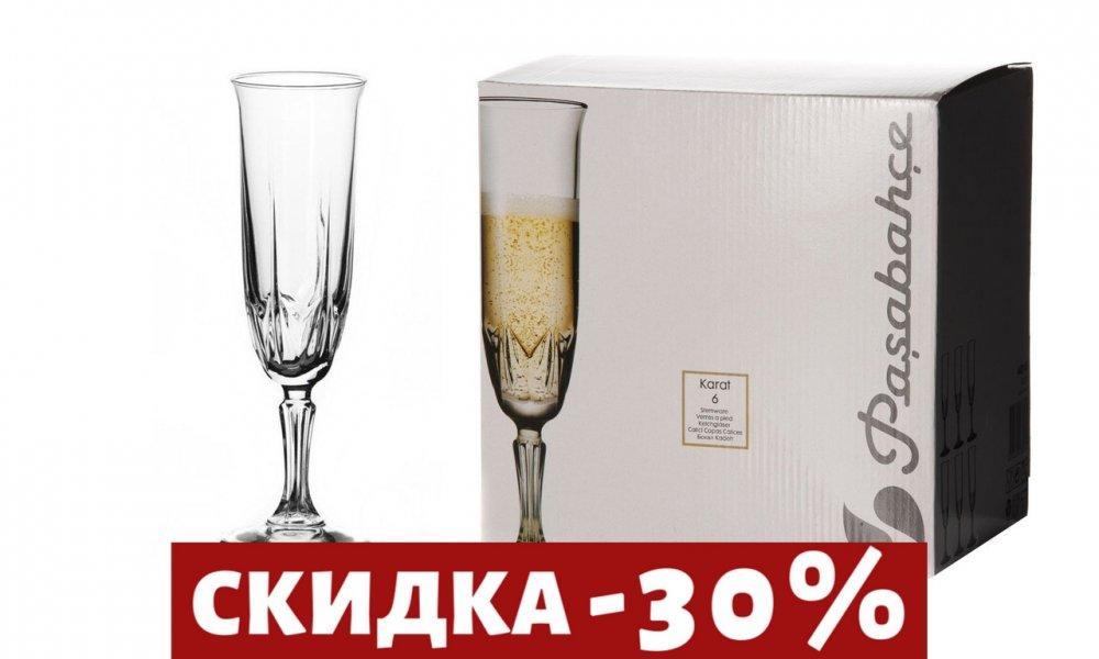Купить Набор Бокалов Pasabahce Карат 160мл (440146)