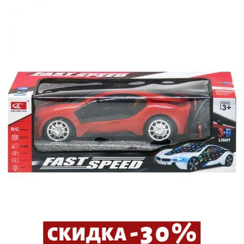 Купить Машинка на радиоуправлении Fast Speed (красный)