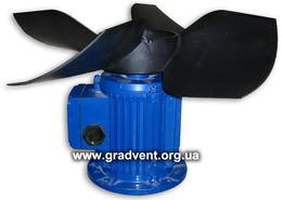 Вентилятор обдува (охлаждения) трансформаторов УВ