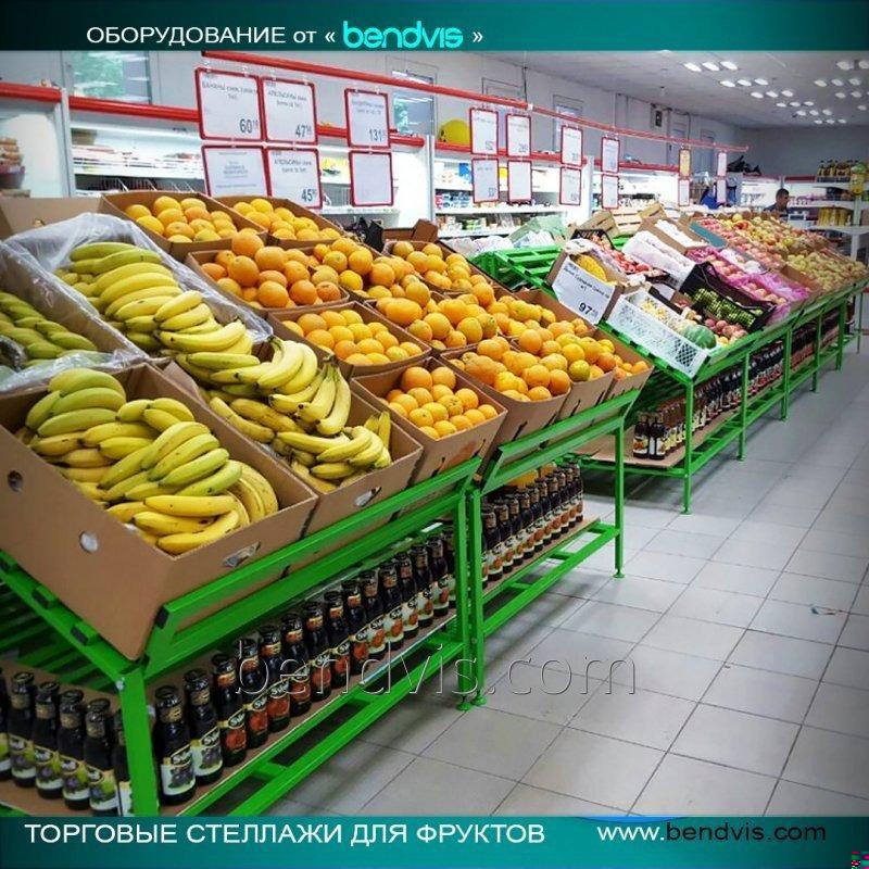 Оборудование для торговли овощами и фруктами