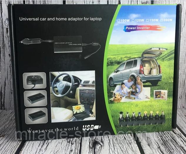 Купить Зарядка автомобильная 12V для ноутбука 120W + 220V в коробке