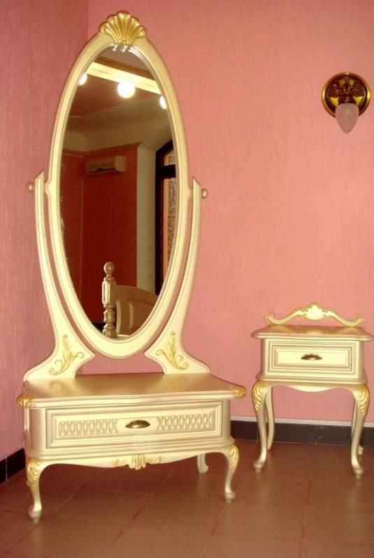 Yatak odası mobilyaları