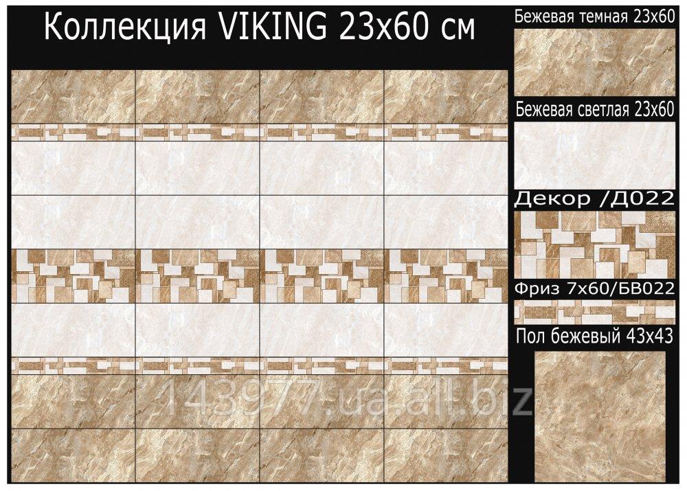 Ceramic Tile 23x60 Viking Buy In Kharkov