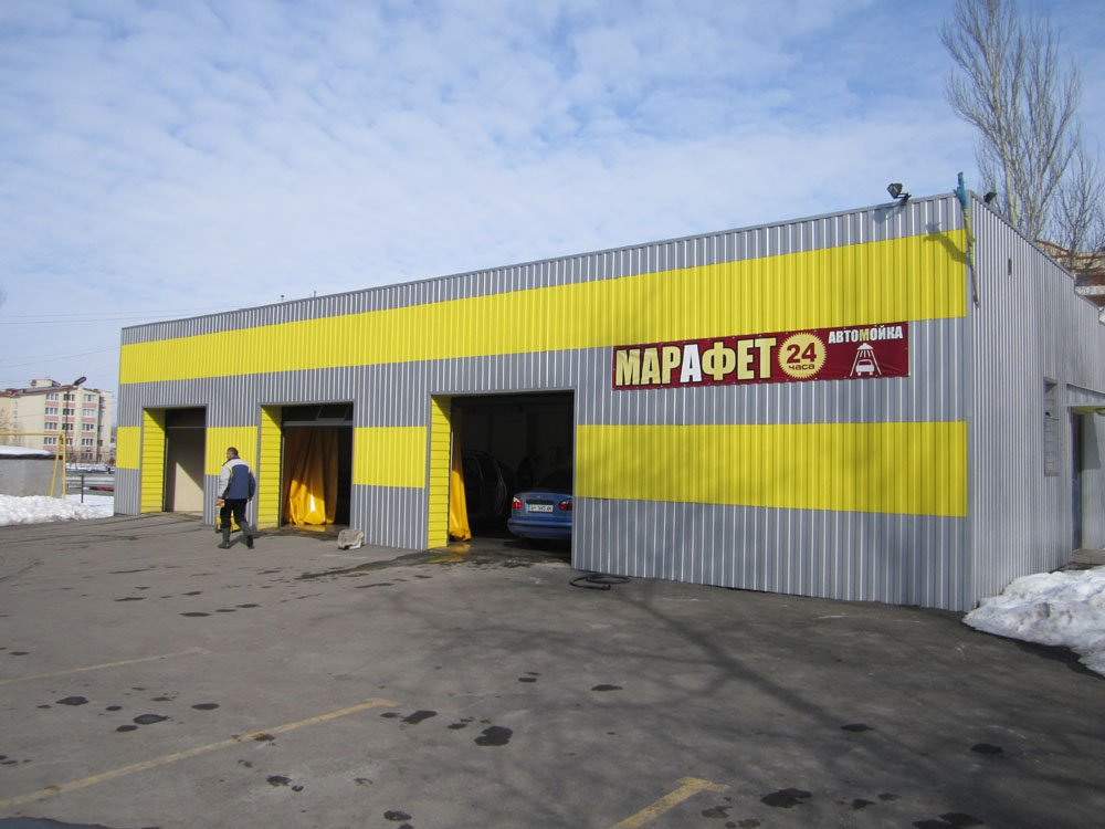 бизнес украина продажа: