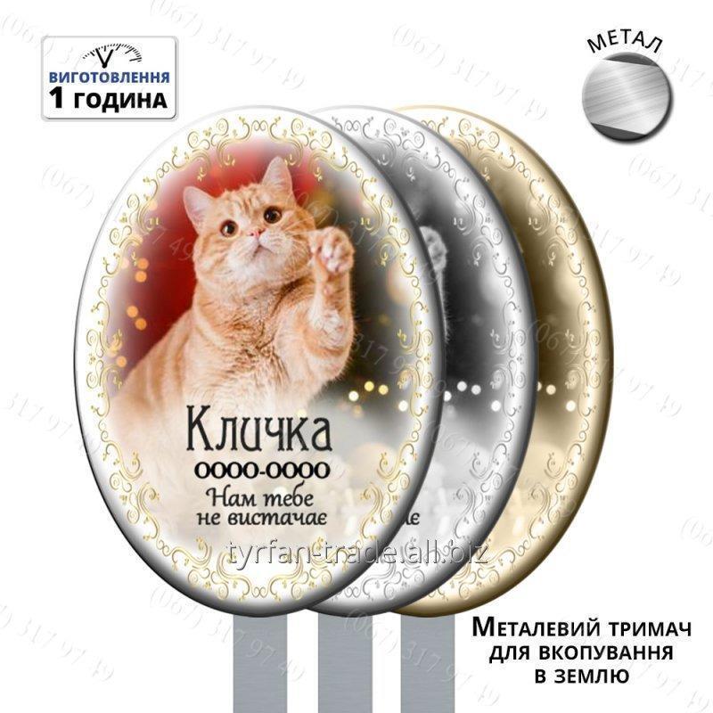 Купить Памятник надгробный для кота кошки изготовим за 1 час
