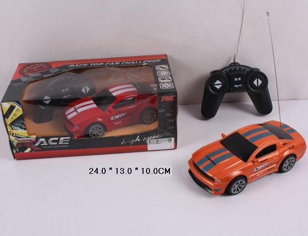 Buy 920-1 Car baht., r / at the 2nd look in box. 24*13*10sm