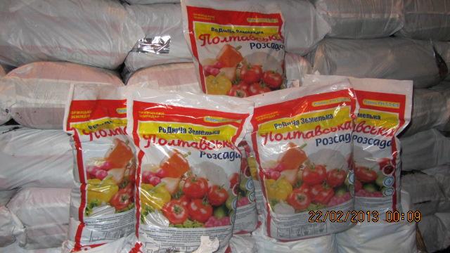 Buy Soil for seedling Poltava