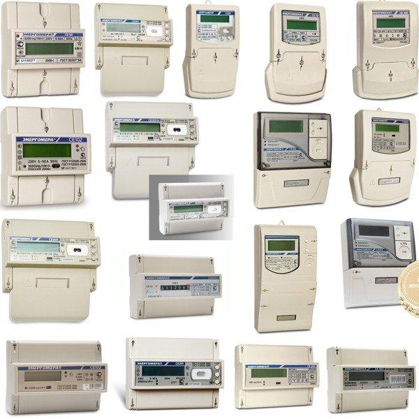 электронные электросчетчики