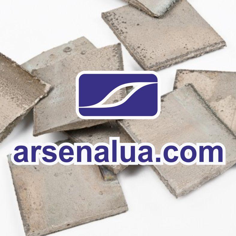 Buy Cathodic H1 nickel, N1u leaf, card. Constantly in a warehouse. GOST 849-2008