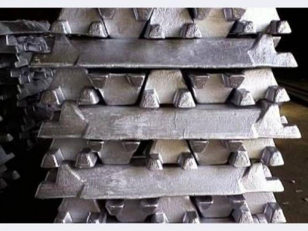 Buy Aluminum alloy ingots