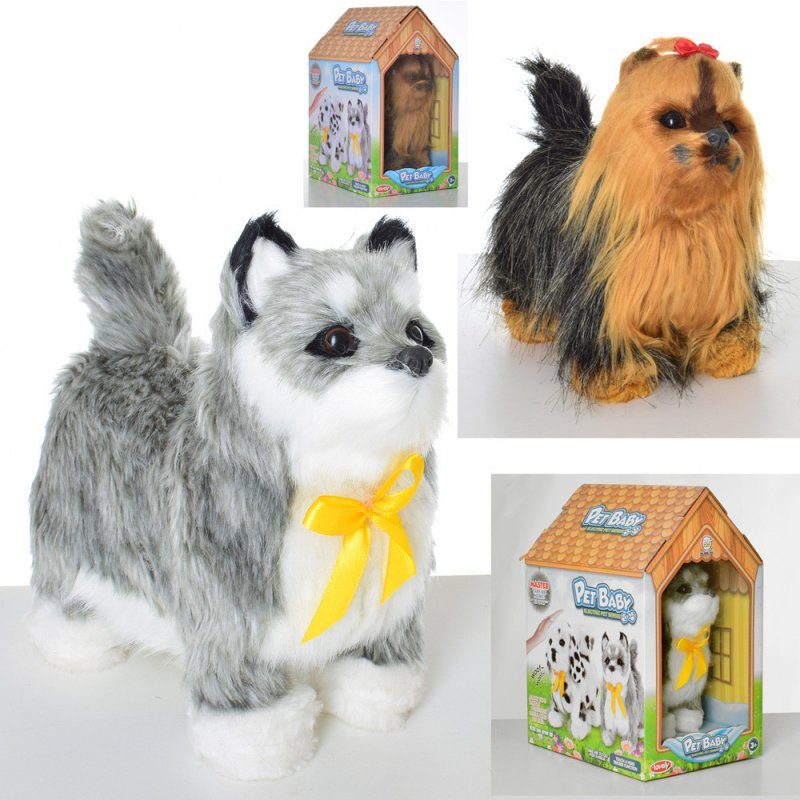 Купить Собака 626-7 19см
