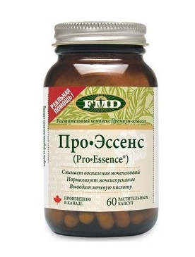 Pro Essence (Про Эссенс) - капсулы от простатита