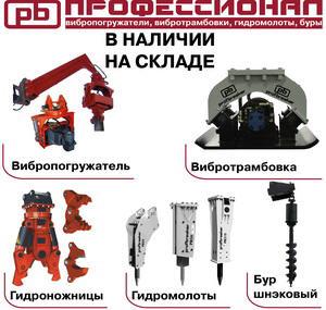 Buy Vibropogruzhatel for excavators.