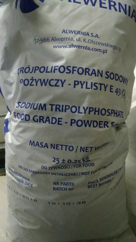 Триполифосфат натрия, пищевой
