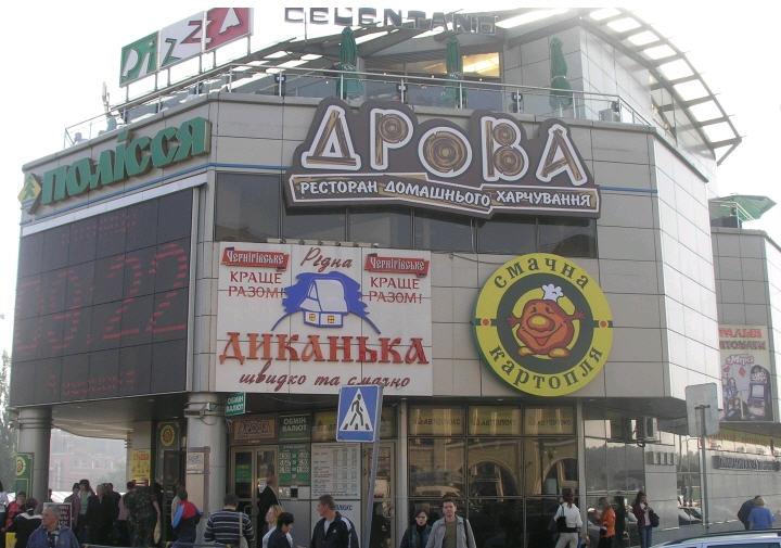 Купить Вывески наружные световые, Карнет Плюс, Киев, Украина, цена, фото, купить, заказать